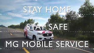 รีวิว เช็กระยะรถที่บ้านครั้งแรก กับรถบริการตรวจเช็กนอกสถานที่ MG Mobile Service