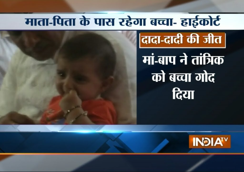Jaipur HC: Parents Can Not Give Baby to Tantric for ...