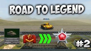 Танки Онлайн - Road To Legend #2 От Twixtor