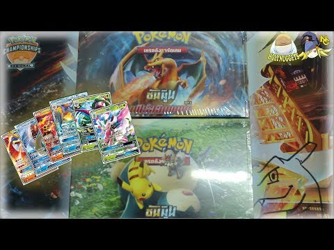 [UnBoxPokemon Card] Pokemon Sun&Moon AB : Nut Card