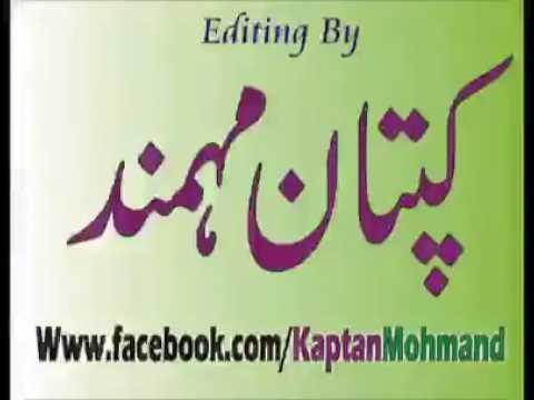 Mohmand agency history