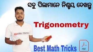 Trigonometry Tricks