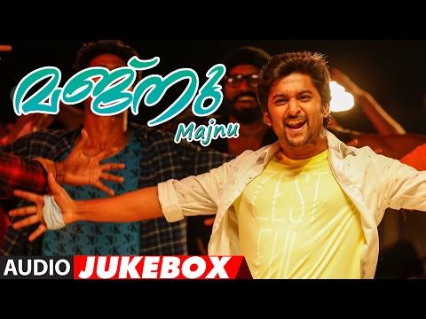 Majnu Jukebox || Majnu Malayalam Movie Songs || Nani, Anu Immanuel || Gopi Sunder