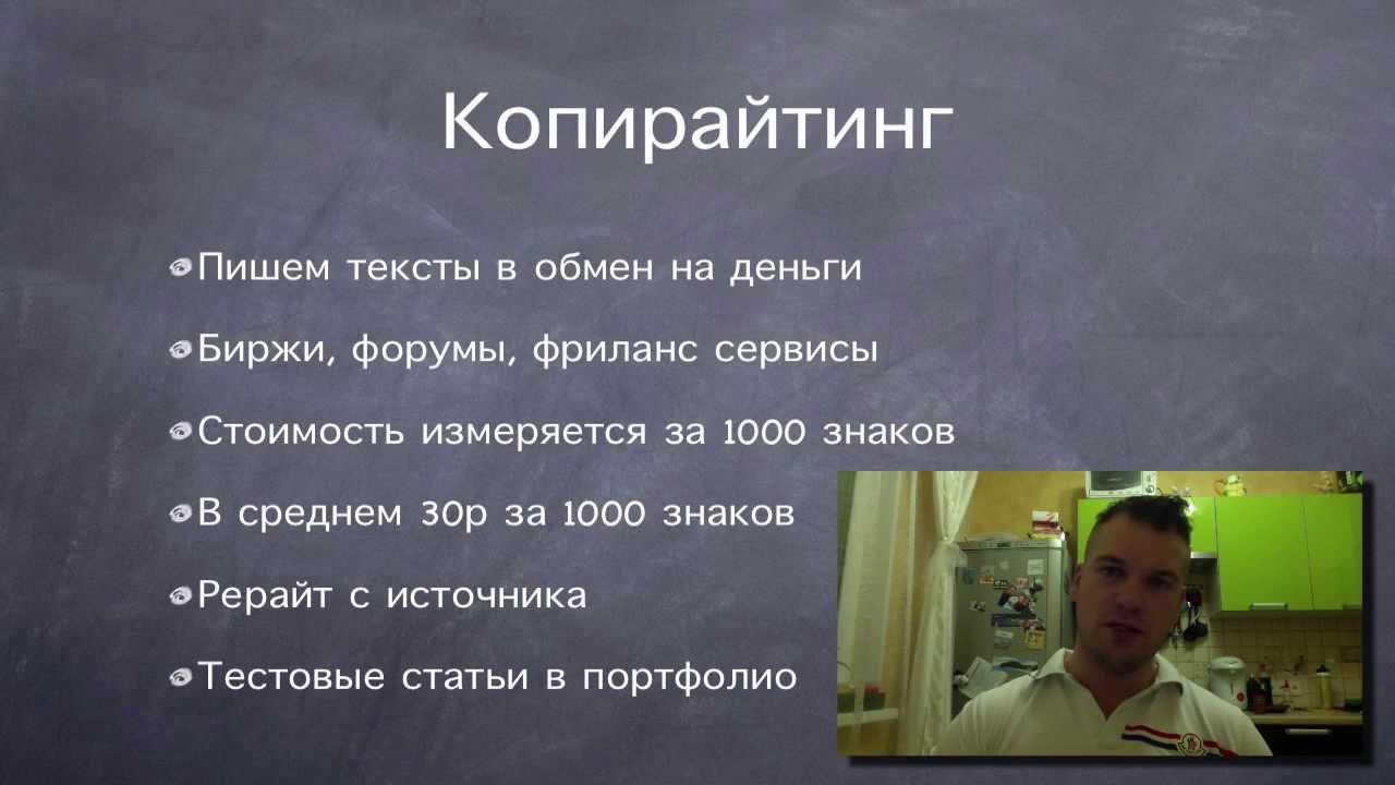 Работа на дому для мам, студентов и пенсионеров БЕЗ ВЛОЖЕНИЙ