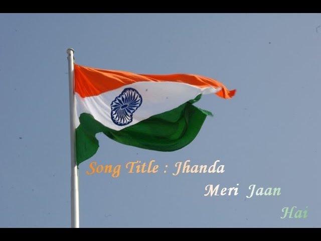 जय ह द Dhwaj Geet For Independence Republic Day Jhanda Meri Jaan Hai Tiranga Meri Shaan Youtube
