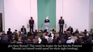 Friday Sermon Summary 14th November