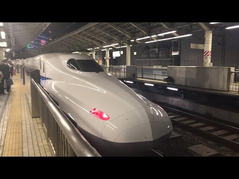 【Live】東京駅 東海道新幹線ホームから生放送