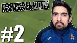 """""""Εμείς κι η City του Guardiola"""" - Football Manager 2019"""