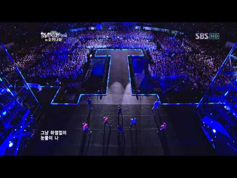 ZE:A - AfterMath [K-pop Collection in Okinawa 121101] Live HD
