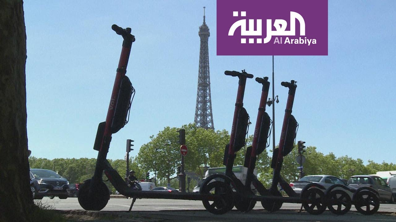 الدراجات الكهربائية تغرق العاصمة الفرنسية