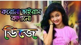 Golapi Golapi Dj Song Hard Bass Song Happy New Year 2020 Bangla Hindi Purulia Dj Mix 2019 JBL Antu