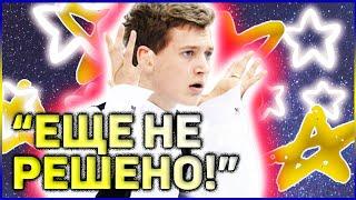 СКОРО РЕШИТСЯ СУДЬБА ТРЕТЬЕИ ОЛИМПИИ СКОИ КВОТЫ России Фигурное катание 2021 последние новости