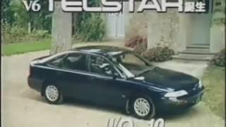 Ford Telstar 1991 Commercial (Japan)