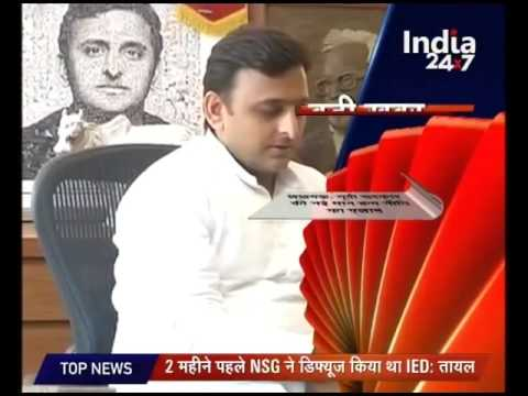 Akhilesh Yadav's government declared new policy for farmers