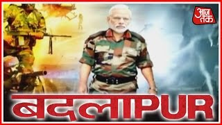 vuclip PM Modi's Badlapur: 7 Terror Camps Destroyed In One Surgical Strike Done By India Inside PoK