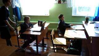 Фрагмент урока математики во 2 классе.