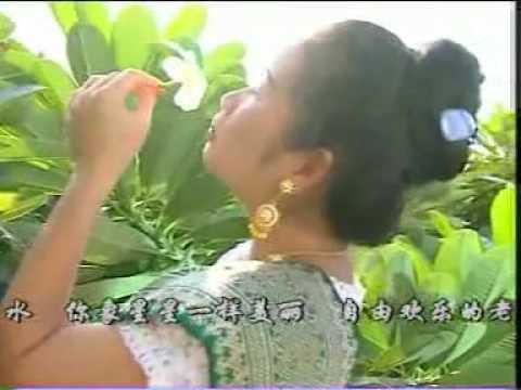 Chanson Dok Champa chantée par une chanteuse  Lao thai lu -Sipsongpanna.avi