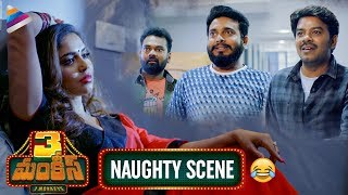 3 Monkeys Movie NAUGHTY SCENE | Sudigali Sudheer | Getup Srinu | 2020 Latest Telugu Movies