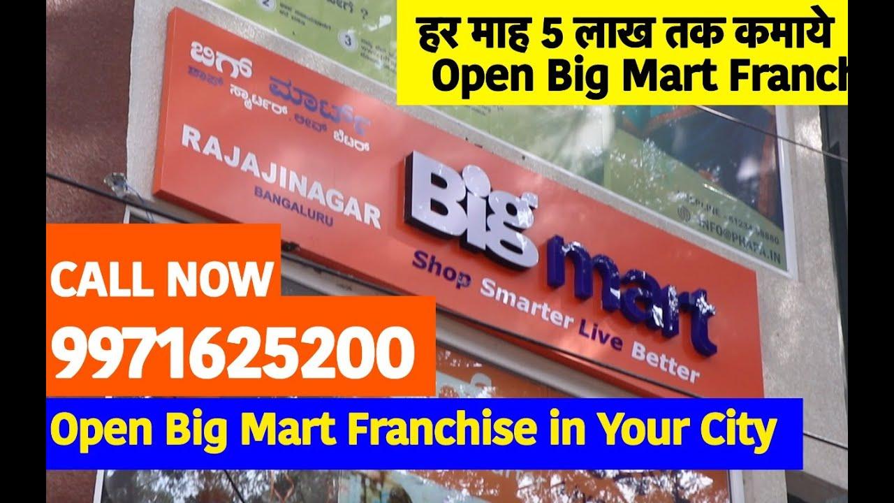Big Mart Franchise Store Rajaji Nagar Banglore Grand Opening