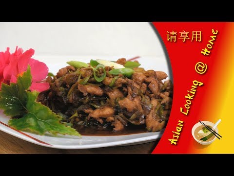 Cooking Chinese Hoisin Chicken Stir-Fry @ Home (Asian Style Recipe)
