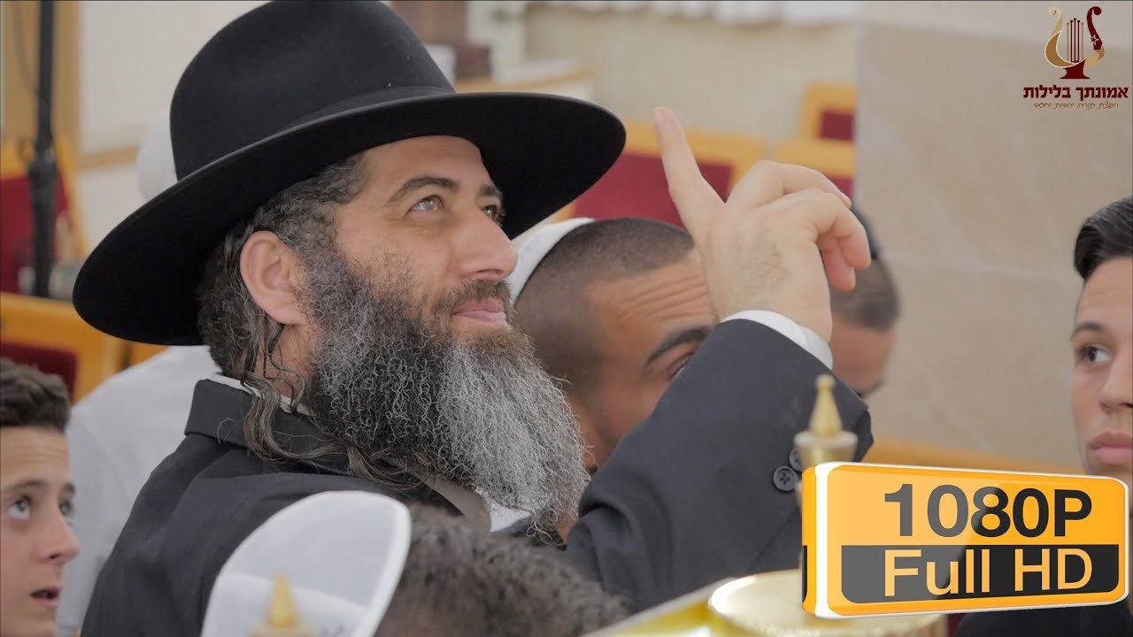 הרב רונן שאולוב - בחירות 2019 נלחמים על הזהות היהודית ותורת ישראל - באיזה צד אתם?! 15.09.2019
