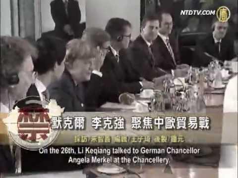 Merkel and Li Keqiang Talk Over Trade Tariffs