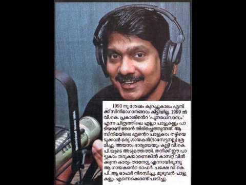 Kanaka Munthirikal Lyrics - കനക മുന്തിരികള് - Punaradhivasam Movie Songs Lyrics