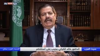 خالد الكركي يجيب على أسئلة جمهور حديث العرب