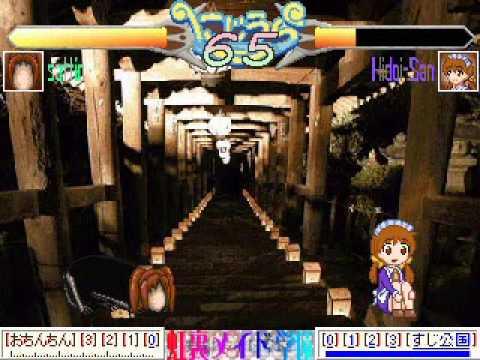 虹裏格闘ゲームの阿部さんやグロキュアは現在配布 …