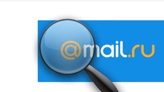 Каr легко и просто написать письмо в mail.ru