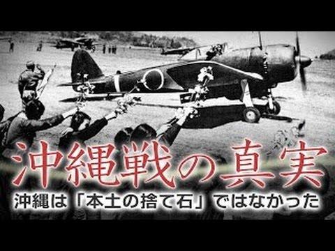 沖縄戦 映像まとめ