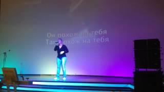 Таганрог. Stage Karaoke and Show.Мне не нравится дождь