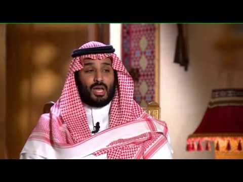 Al Arabiya interviews Deputy Crown Prince Mohammed bin Salman