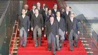 اليابان: تعديل وزاري جديد