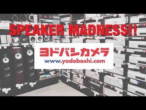 Audio STORE In JAPAN!!  SPEAKERS SPEAKERS SPEAKERS!!