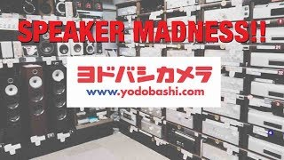 Audio STORE in JAPAN!!  SPEAKERS SPEAKERS SPEAKERS