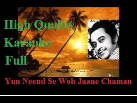Yun neend se wo yaade watan High Quality Karaoke (Full Free)