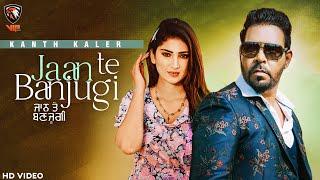 Jaan Te Banjugi (HD Video ) Kanth Kaler | Vijay Khothranwala | New Punjabi Songs 2021 | VIP Music
