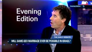 Civil Union proposal in Israel with Prof. Yossi Shain & Lahav Harkov