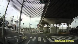 羽曳野市の通学用バスが信号無視を繰り返してました。