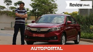 New Honda Amaze 2018 - Hindi Test Drive Review - Autoportal