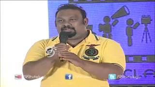 Mahesh Kathi revelas about his Reporter Movie C...