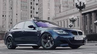 BMW M5 e60. Открыли сезон, приехали на сцепу. #2