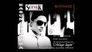 Mage Lagin By KASUN Sameera ft. BUTCHERZ From www.Seevlk.com.mp4