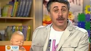 Доктор Комаровский: рефлексы новорожденных