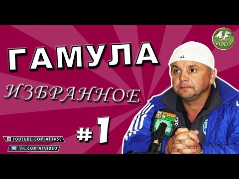 ЦСКА — Кубань