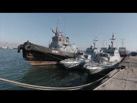 Унитазы на месте. ФСБ показала, как выглядели корабли при передаче Украине
