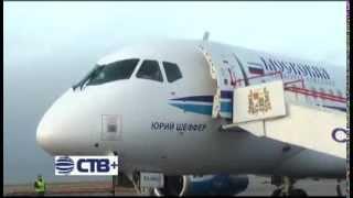 Первый полет Суперджета из Ставрополя(, 2013-09-17T06:04:52.000Z)