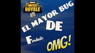 EL MAYOR BUG DE FORTNITE | Ft. Foxy MKL |
