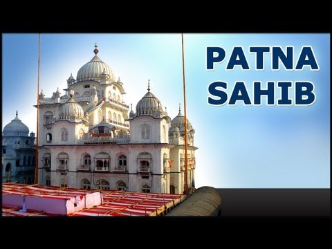Indian Temple - Darshan Of Patna Sahib - Indian Gurudwara To